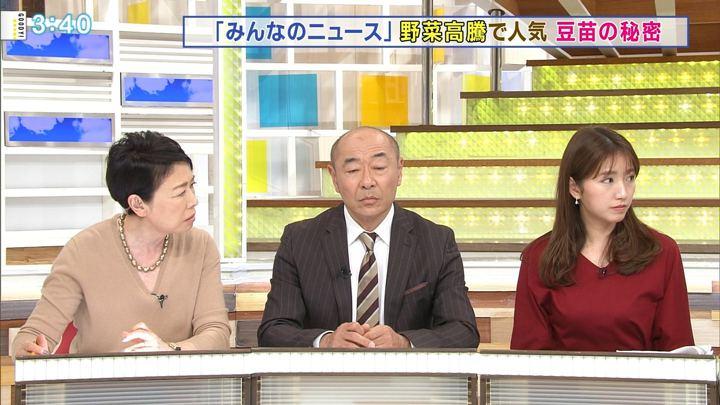 2018年01月11日三田友梨佳の画像19枚目