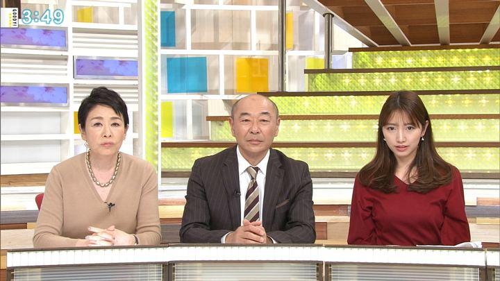 2018年01月11日三田友梨佳の画像21枚目