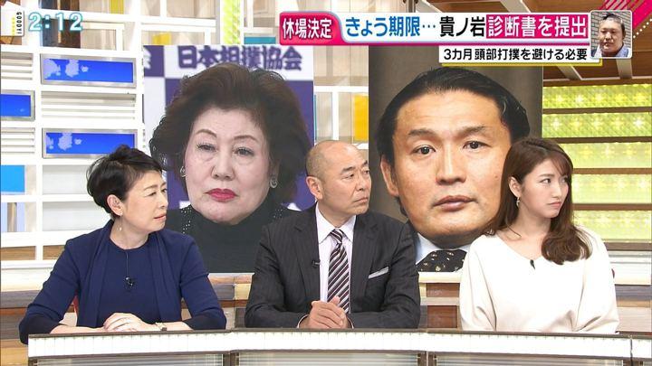 2018年01月12日三田友梨佳の画像04枚目