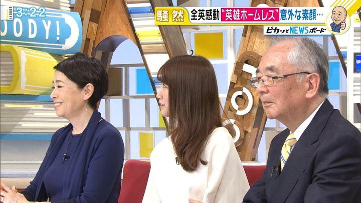 2018年01月12日三田友梨佳の画像13枚目