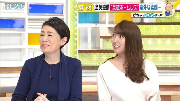2018年01月12日三田友梨佳の画像14枚目