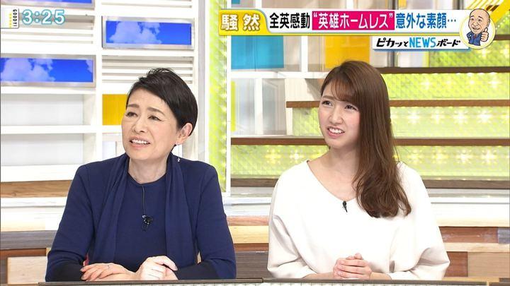 2018年01月12日三田友梨佳の画像16枚目
