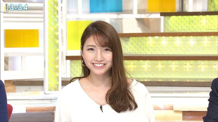 2018年01月12日三田友梨佳の画像20枚目