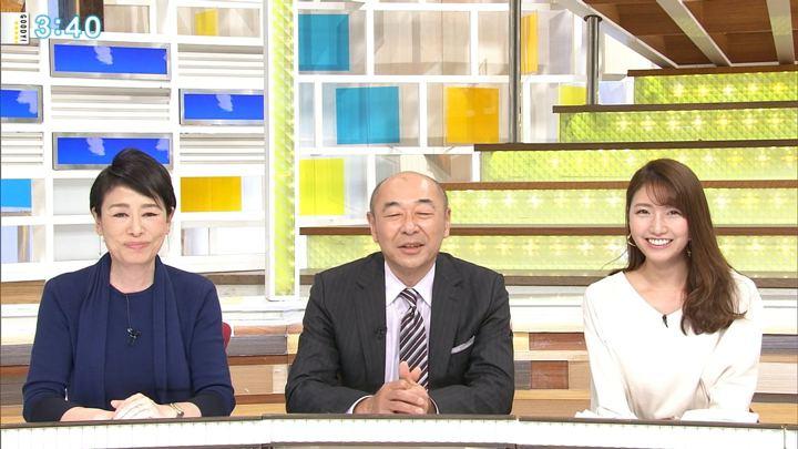 2018年01月12日三田友梨佳の画像24枚目