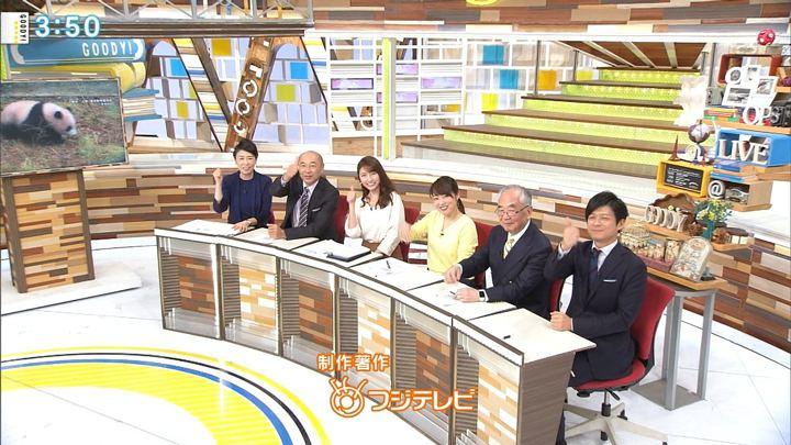 2018年01月12日三田友梨佳の画像25枚目