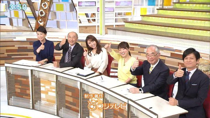 2018年01月12日三田友梨佳の画像26枚目
