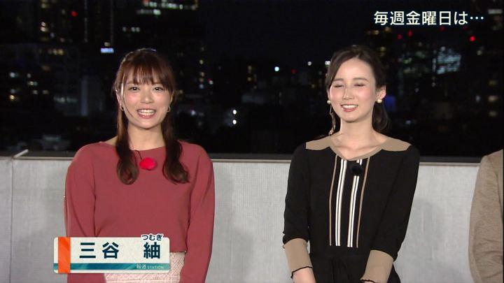2017年10月05日三谷紬の画像02枚目