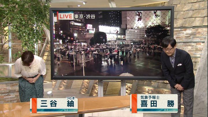 2017年10月06日三谷紬の画像03枚目