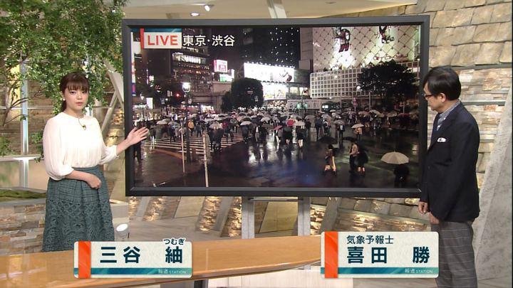 2017年10月06日三谷紬の画像04枚目