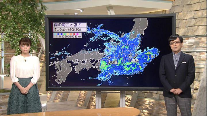 2017年10月06日三谷紬の画像06枚目
