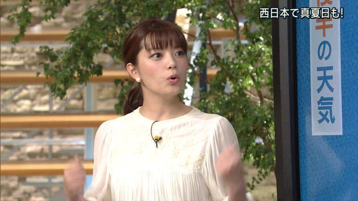2017年10月06日三谷紬の画像14枚目