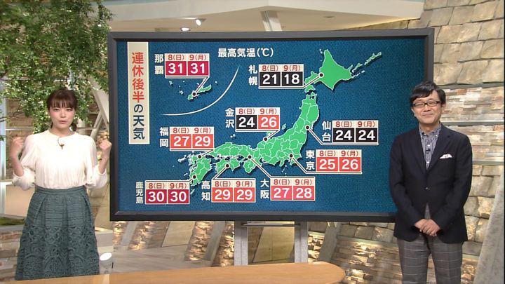 2017年10月06日三谷紬の画像25枚目