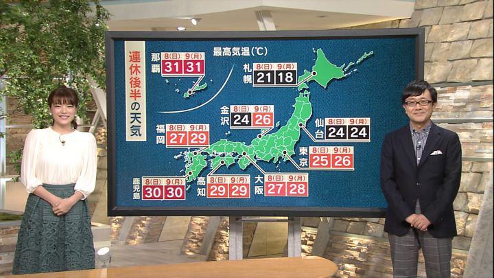 2017年10月06日三谷紬の画像27枚目