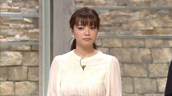 2017年10月06日三谷紬の画像29枚目
