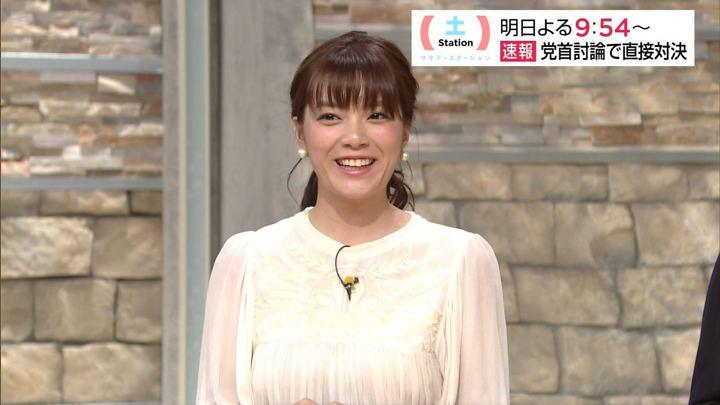 2017年10月06日三谷紬の画像32枚目