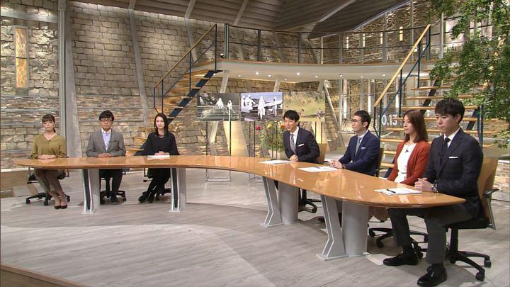 2017年10月13日三谷紬の画像01枚目