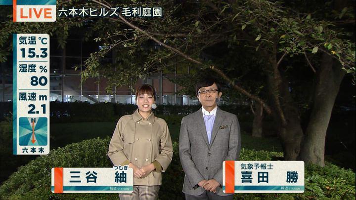 2017年10月13日三谷紬の画像04枚目