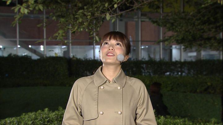 2017年10月13日三谷紬の画像07枚目