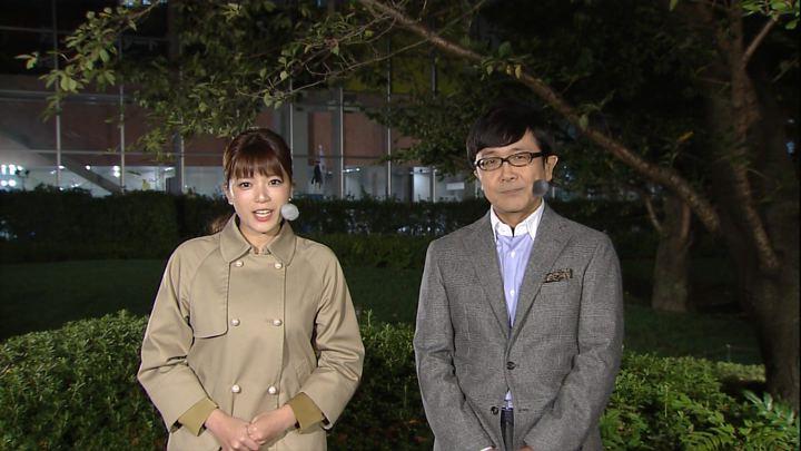 2017年10月13日三谷紬の画像22枚目