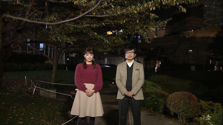 2017年11月03日三谷紬の画像02枚目
