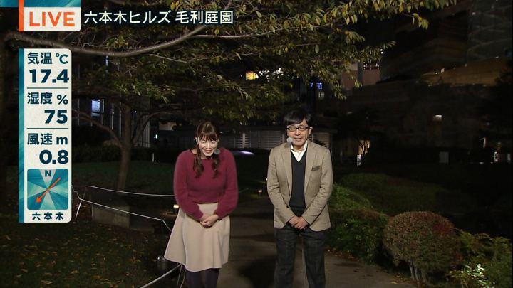 2017年11月03日三谷紬の画像03枚目