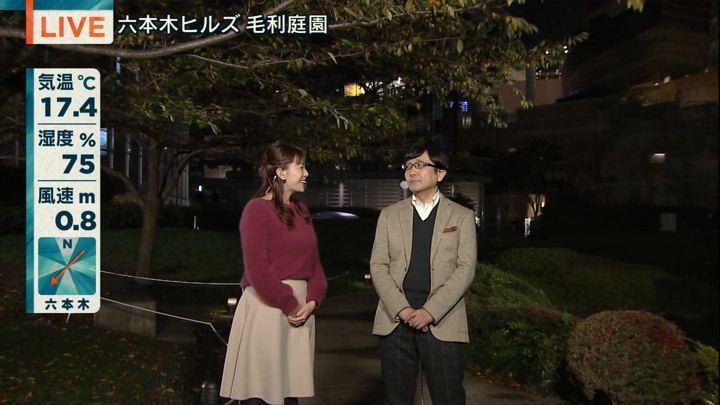2017年11月03日三谷紬の画像04枚目