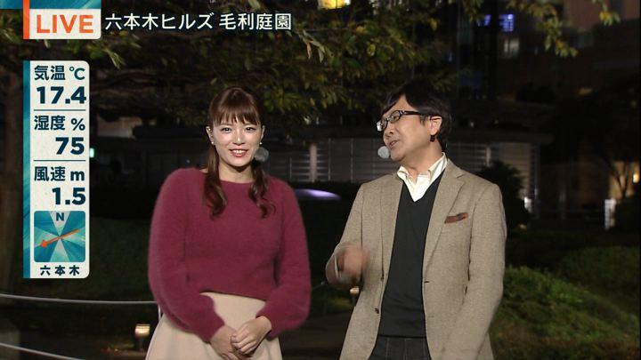 2017年11月03日三谷紬の画像06枚目