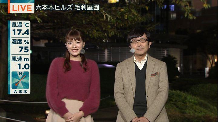 2017年11月03日三谷紬の画像08枚目