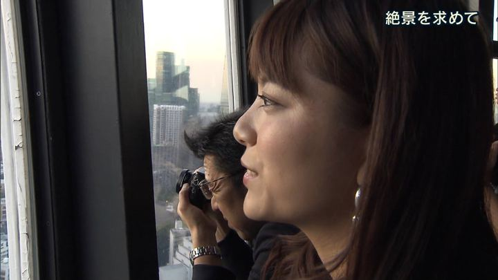 2017年11月03日三谷紬の画像09枚目