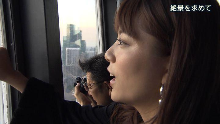 2017年11月03日三谷紬の画像10枚目