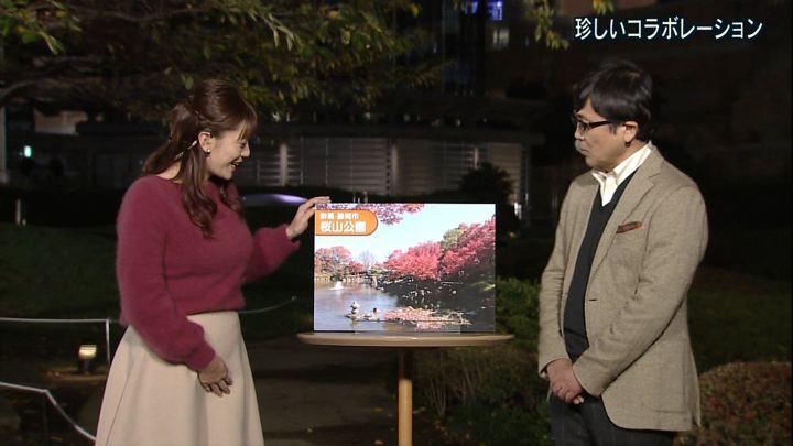 2017年11月03日三谷紬の画像13枚目
