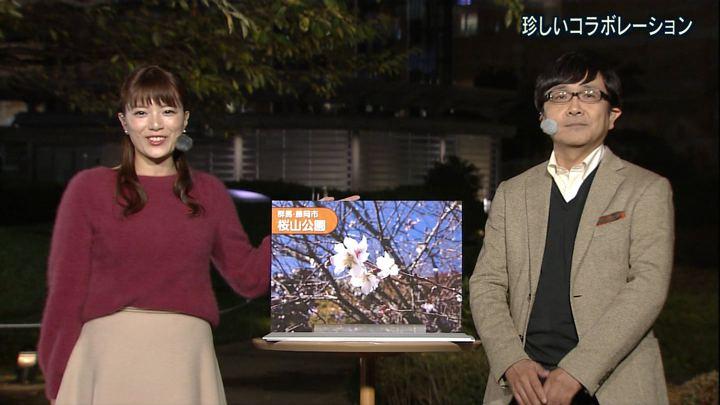 2017年11月03日三谷紬の画像14枚目