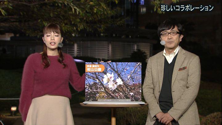 2017年11月03日三谷紬の画像16枚目