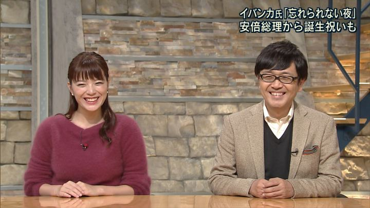 2017年11月03日三谷紬の画像18枚目