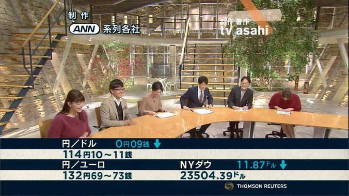 2017年11月03日三谷紬の画像19枚目