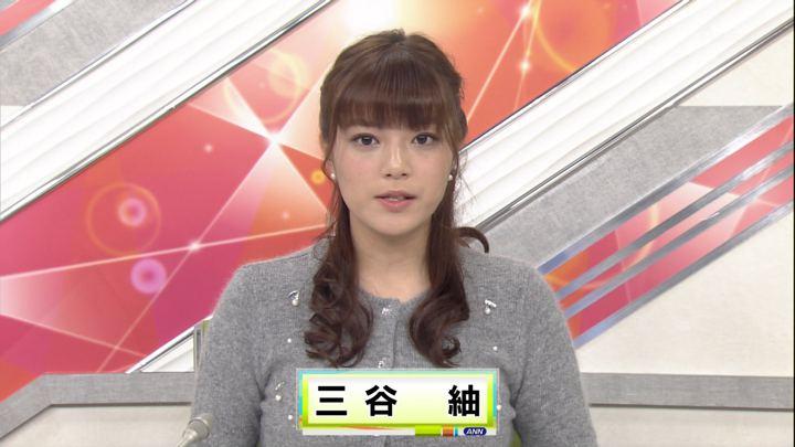 2017年11月27日三谷紬の画像03枚目