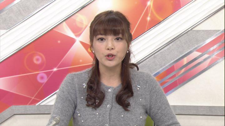 2017年11月27日三谷紬の画像05枚目
