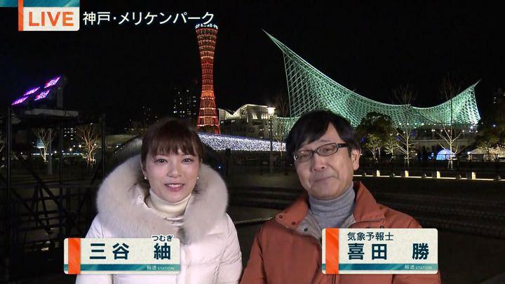 2017年12月01日三谷紬の画像02枚目
