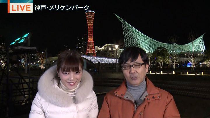 2017年12月01日三谷紬の画像05枚目