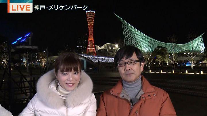 2017年12月01日三谷紬の画像06枚目