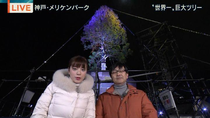 2017年12月01日三谷紬の画像08枚目