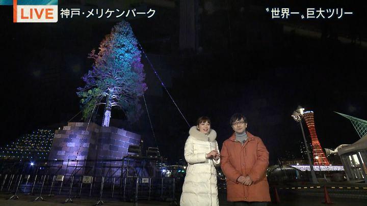 2017年12月01日三谷紬の画像10枚目
