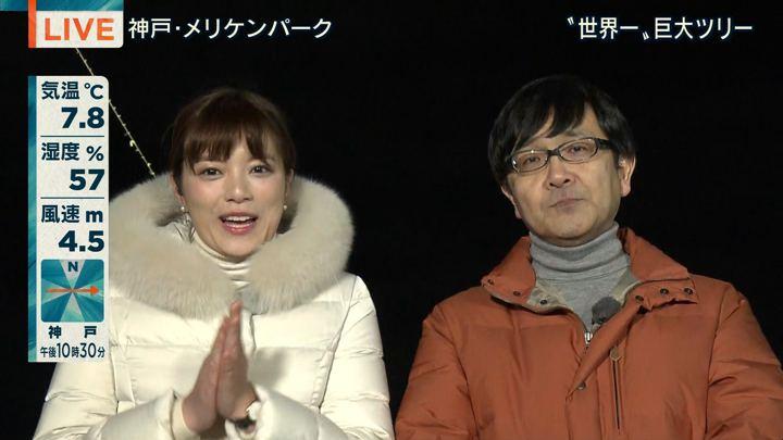 2017年12月01日三谷紬の画像11枚目