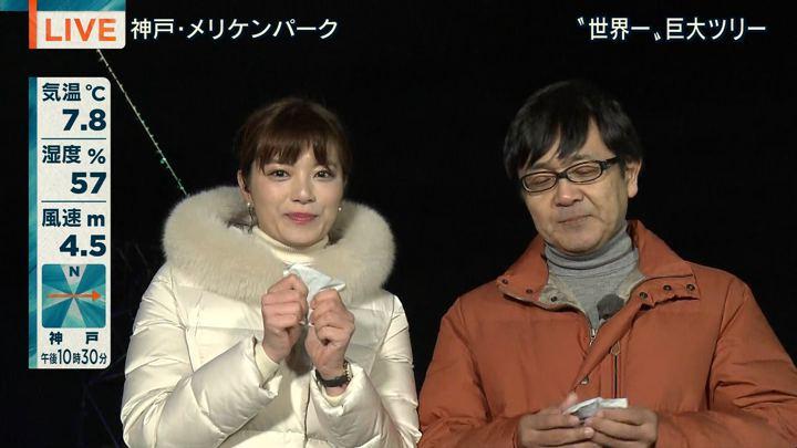 2017年12月01日三谷紬の画像14枚目
