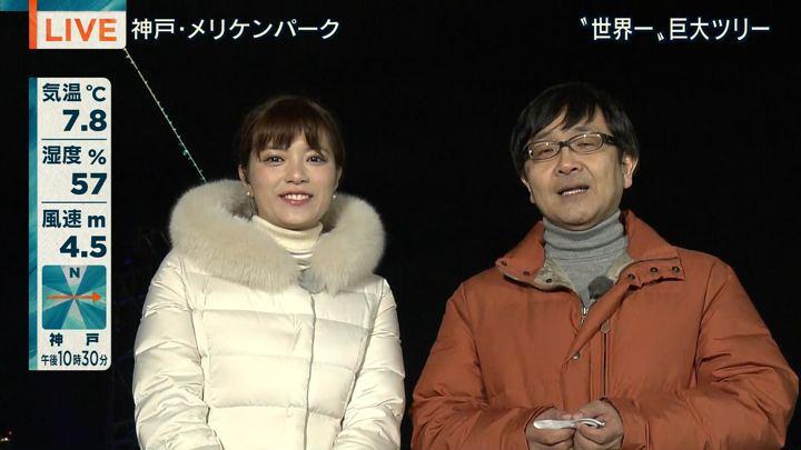2017年12月01日三谷紬の画像15枚目