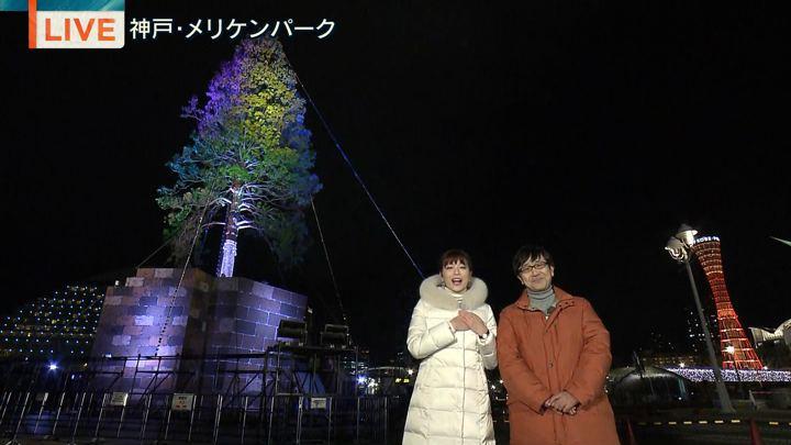 2017年12月01日三谷紬の画像18枚目