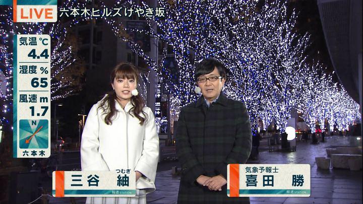 2017年12月08日三谷紬の画像04枚目