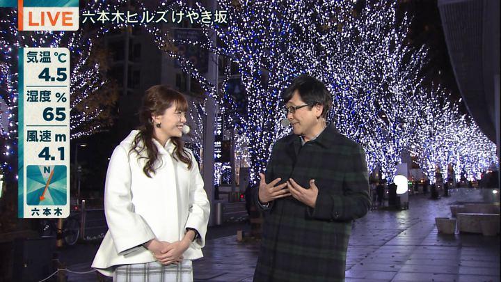 2017年12月08日三谷紬の画像05枚目