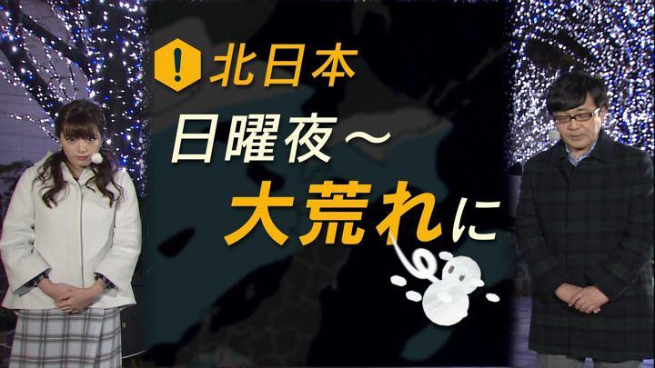 2017年12月08日三谷紬の画像08枚目