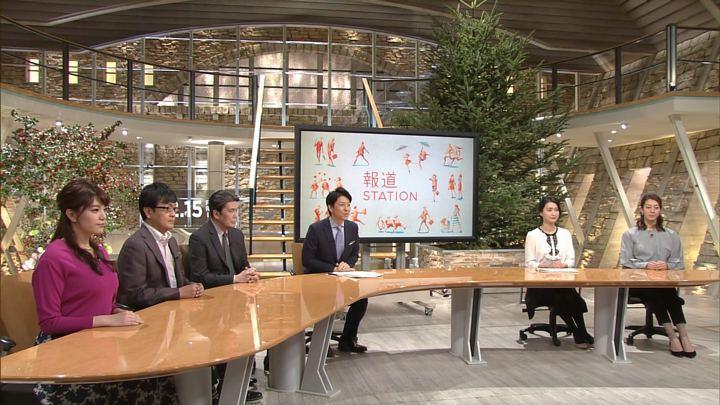 2017年12月15日三谷紬の画像01枚目